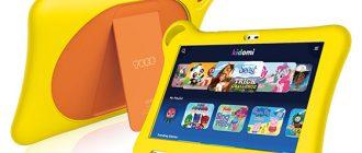 Для детей с любовью: TCL Corporation выпустила интеллектуальные планшеты Alcatel TKEE Mini, Mid и Max