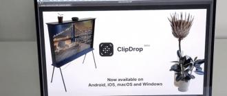 Приложение ClipDrop: практическое применение дополненной реальности