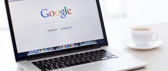 Как правильно гуглить? Несколько простых правил