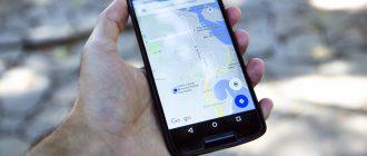 Как использовать Google поиск, если потерян смартфон Android
