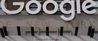 Google тестирует хэштеги в ленте Discover: функция поможет упростить поиск релевантного контента