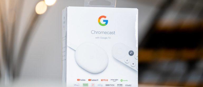 Chromecast в Google TV вскоре обзаведется поддержкой детского профиля