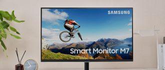 Samsung Smart Monitor пришел в Россию: работай, учись и играй, используя одно устройство