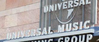 Музыка не звучит: Universal Music удаляет свои треки из Triller, ближайшего конкурента TikTok