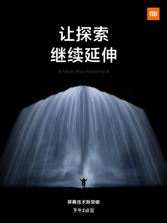 Компания Xiaomi представила новый смартфон