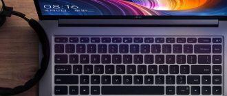 25 февраля китайский бренд Xiaomi представит ноутбуки в серии RedmiBook Pro