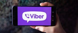 Rakuten Viber выявили более 700 одноимённых фейковых ресурсов