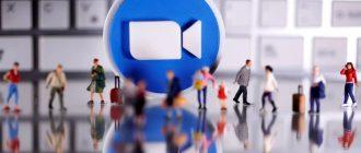 Скучаете на видеоконференции в режиме онлайн? Zoom Studio добавила новые фильтры для лица