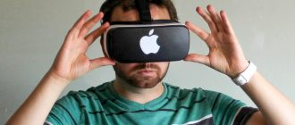 Первый VR-шлем от Apple