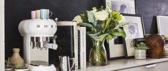 Подборка самых желанных подарков к 8 марта: кофемашина, беговая дорожка и экшн-камера