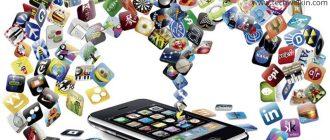Android жалуется на нехватку памяти: удалите ненужные приложения без сожалений