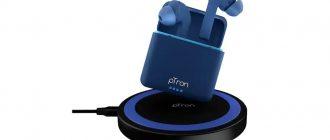 Бюджетные беспроводные наушники-вкладыши в Amazon: Ptron Bassbuds Vista и Bassbuds Pro TWS
