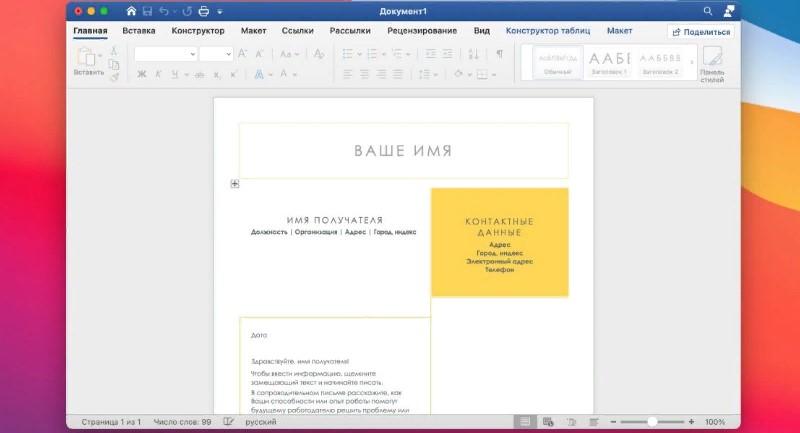 10-tekstovyh-redaktorov-kotorye-mogut-ponravitsya-bolshe-word