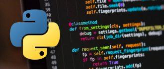 Условный оператор if в Python. Синтаксис, блоки else/elif, примеры