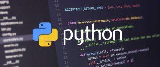 Модуль time в Python 3. Главные методы, шаблоны, примеры