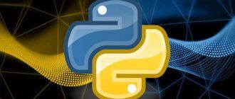 Все операторы Python. Синтаксис и примеры кода