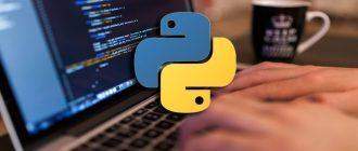 Синтаксис и возможности цикла for Python