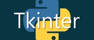 Tkinter. Создание собственных виджетов и Notebook