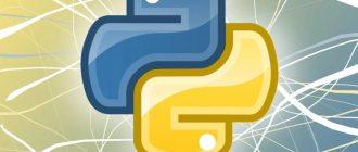 Строки в Python 3 - основные методы и функции
