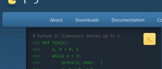 Установка Flask. Как установить Flask Python