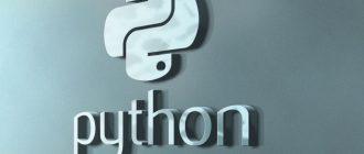Основы шаблонизатора Jinja Python