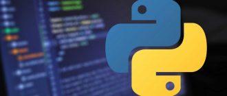 Создание URL во Flask Python