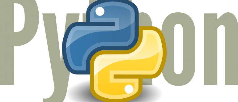 Работа со статическими файлами во Flask Python