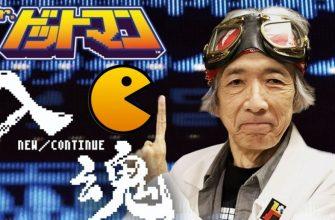Не стало Хироси Оно, создателя дизайна Pac-Man и Galaga
