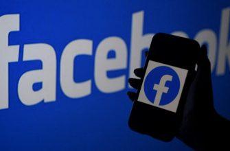 Facebook будет менять название?