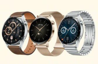 Компания Huawei представила новые умные часы Watch GT3
