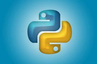 Регулярные выражения в Python (примеры)