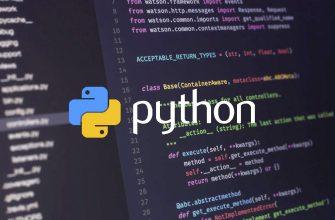 Как пользоваться классами в Python
