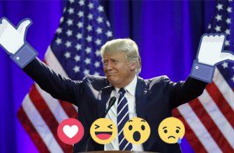 Дональд Трамп собирается запустить личную соцсеть